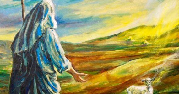 ❝ БОГ - ЯХВЕ-РОИ