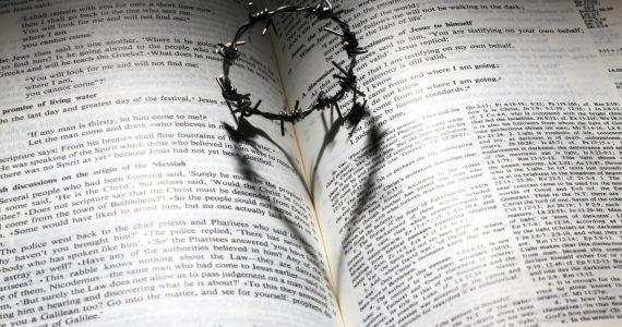 ❝ БОГ - ЛЮБОВЬ